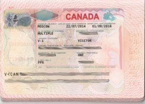 Пример визы в Канаду