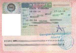 Греческая виза- пример