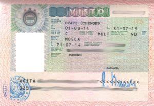 Пример визы в Италию